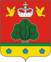 bezhetsk_city_coa