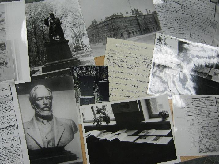 Материалы и документы